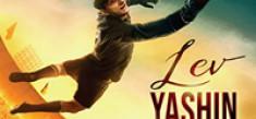 Lev Yashin: The Dream Goalkeeper